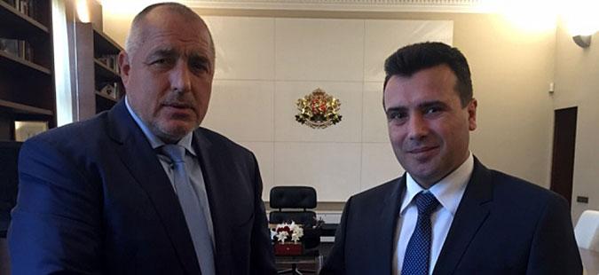 Заев утре во Софија на средби со Борисов и Радев