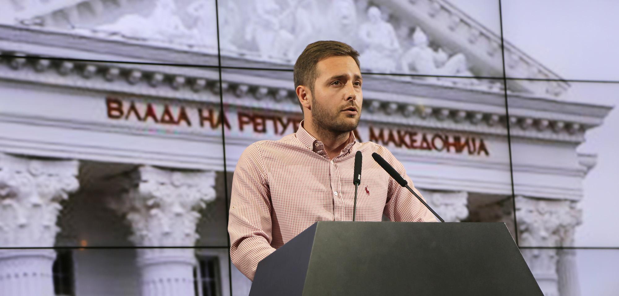 ВМРО ДПМНЕ  Сменети се успешни директори  бидејќи СДСМ процениле дека биле под контрола на Груевски