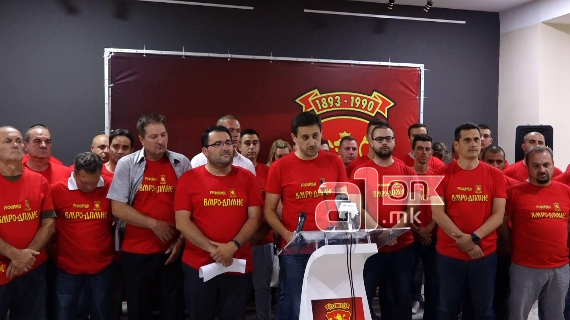 ЦИВИЛ ги повикува реформаторите на ВМРО ДПМНЕ да одговорат што се случувало и што се случува во партијата