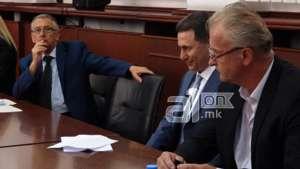 Адвокатот на Груевски немал записник  бара да се одложи судењето
