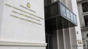 Владата ги достави кандидатурите за јавен обвинител до Советот на јавни обвинители