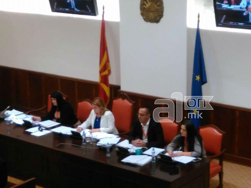 За пратениците на ВМРО ДПМНЕ ребалансот не е реформски