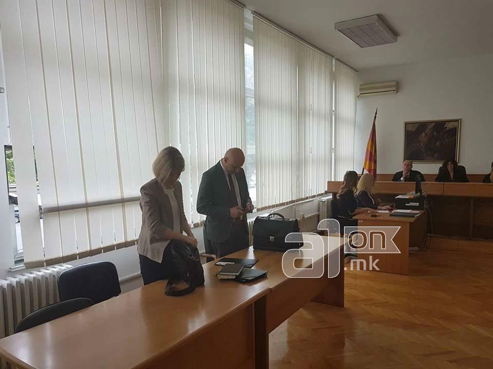 Ристоска  Бошковски влијаел врз сведоци вработени во УБК