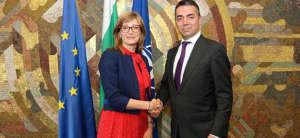 Стапува во сила Договорот за добрососедство со Бугарија