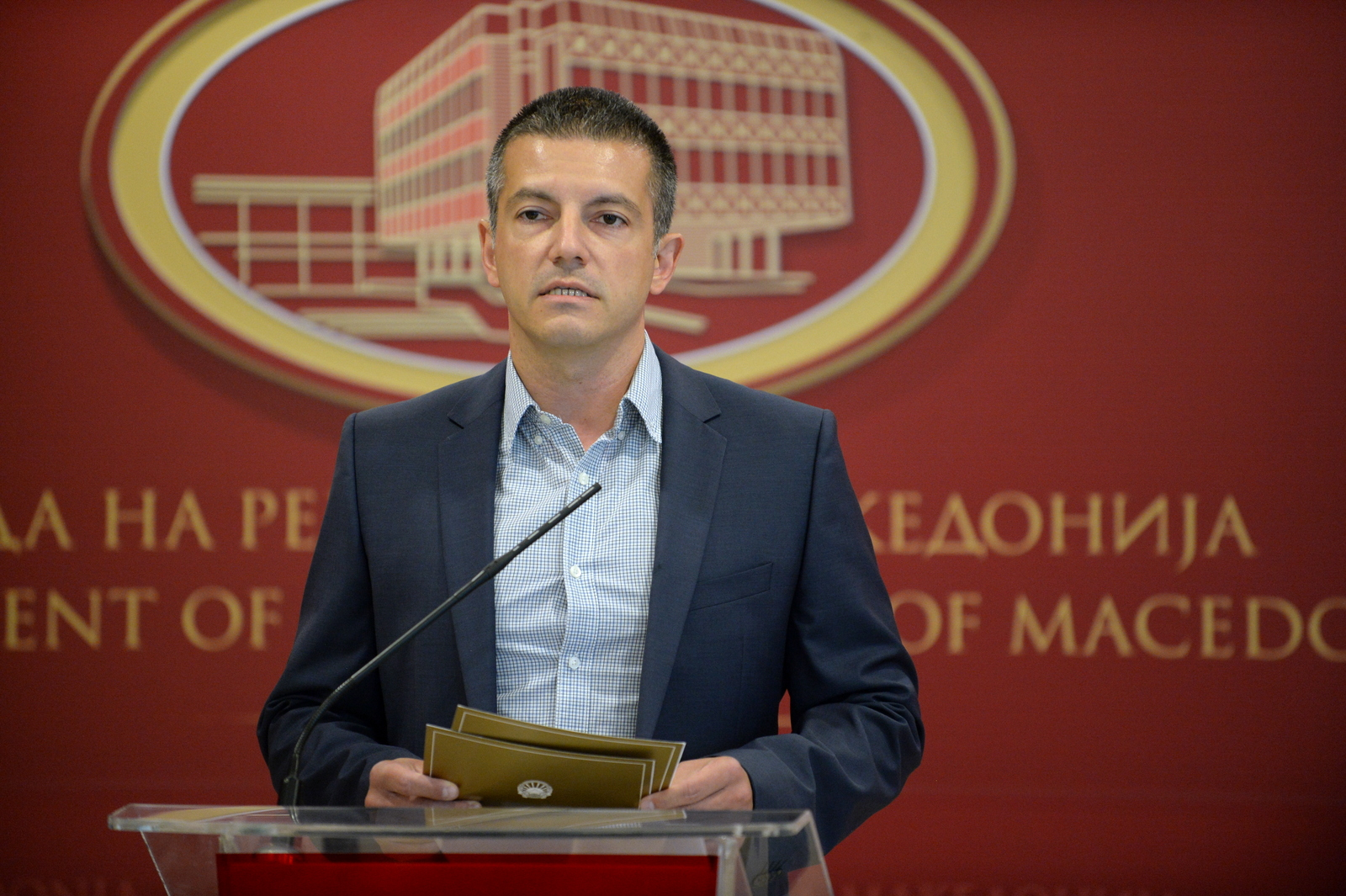 ВМРО ДПМНЕ  Манчевски наместо да ја повтори утврдената процедура  на ДИК му доставува нецелосен список на вработени