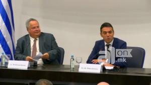 Димитров и Коѕијас очекуваат Нимиц да постави иницијална рамка со која ќе се напредне кон решавање на спорот за името