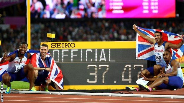 Поделени шест сета медали на Светското првенство во атлетика