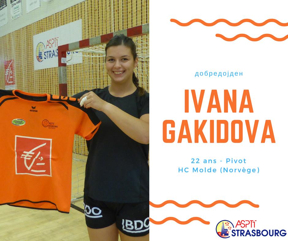 Гакидова во новата сезона дел од француски Стразбур