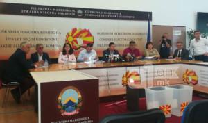ДИК го усвои Извештајот за приговорите  ќе се разгледуваат од утре