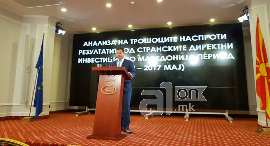 Владата на Груевски потрошила 225 милиони евра за странските инвеститори