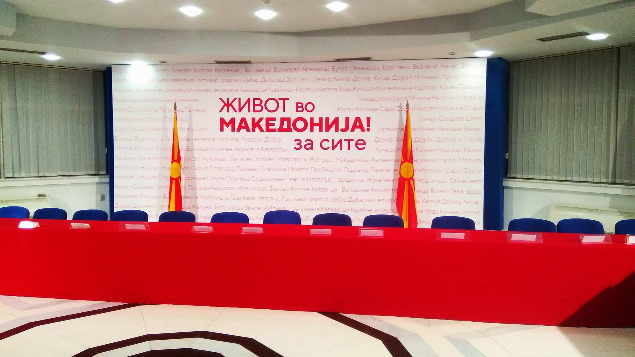 ВО ЖИВО  Потпишување на Договор за настап на локалните избори помеѓу партиите што се дел од коалицијата предводена од СДСМ