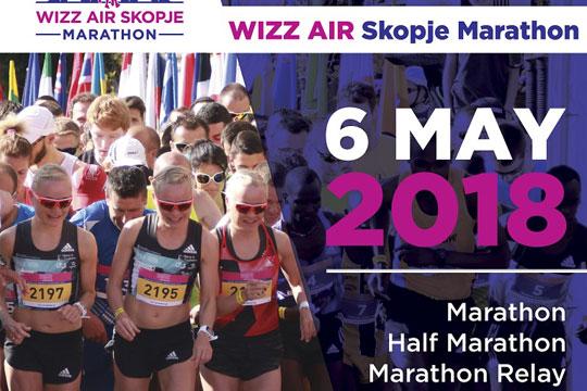 Почнува пријавувањето за Виз Ер Скопски маратон 2018