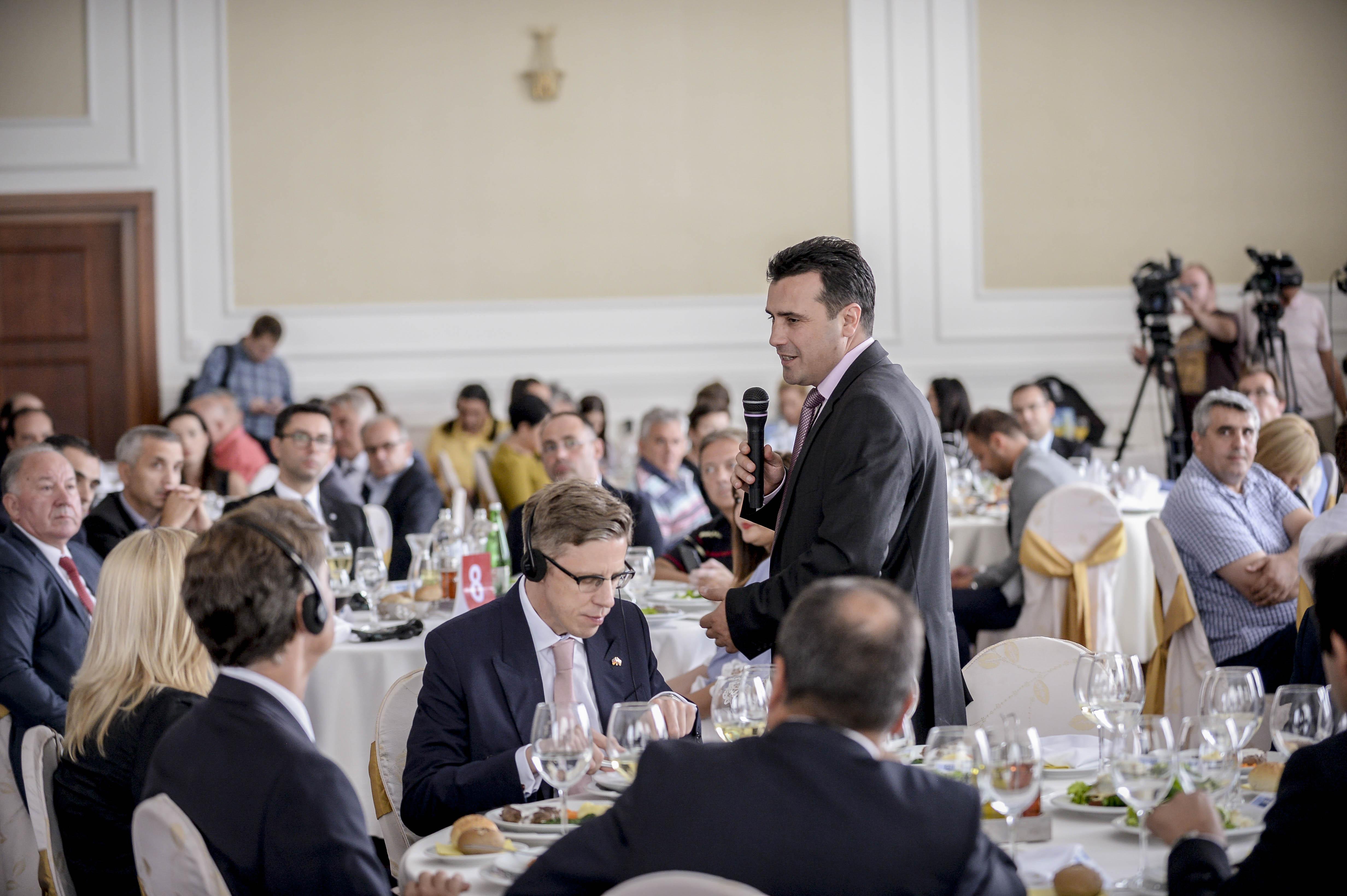 Владата на РМ промовира програми за нови инвестиции и за раст на компаниите