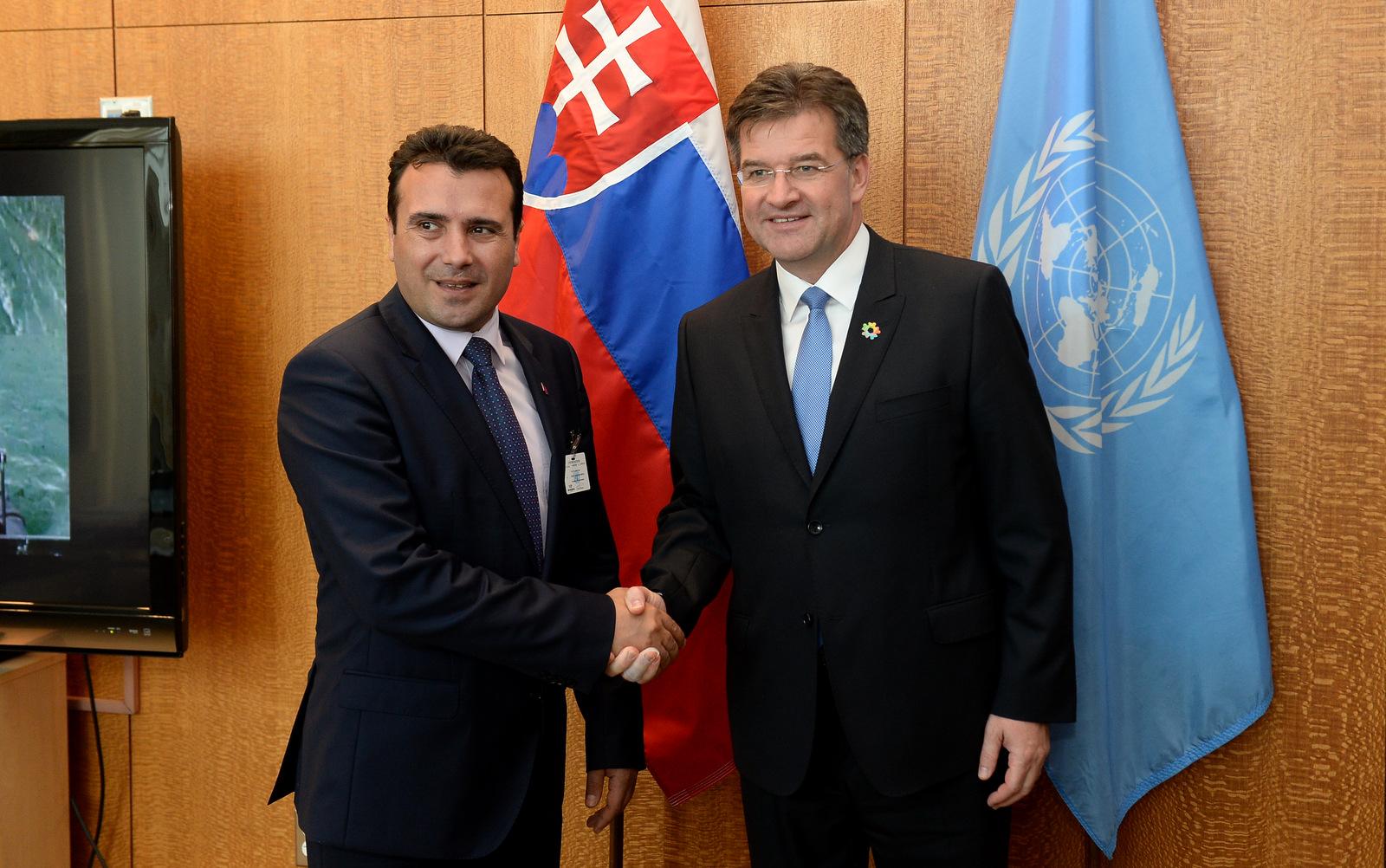 Средба на Заев со претседателот на Генералното Собрание на ОН  Мирослав Лајчак