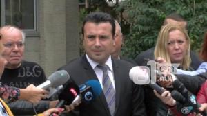 Кривичен и Апелација во ист ден му закажаа судење на Заев