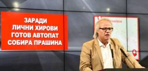 Јовановски  Владата на СДС на веќе завршен автопат кој се чека да се пушти во употреба прави анекс на договор со подизведувачите кој чини 850 илјади евра