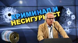 Јовановски  СДС врши терор врз граѓаните