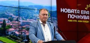 Кривична пријава против поранешниот градоначалник на Крива Паланка за малверзации при изградба на спортска сала