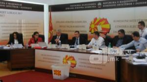 ДИК ги одби сите проговори за првиот круг од локалните избори