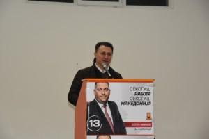 Груевски  Нашата основна цел беше отворање на нови работни места  така ќе продолжиме и во иднина
