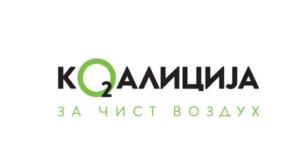 Кандидатите за градоначалник на Скопје ќе потпишат изјава за  Платформата за чист воздух