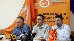 КСС останува на ставот да протестира во среда пред Владата