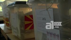 ДИК  Поднесени 24 приговори за сумирање на резултатите од изборите