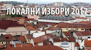 ОИК на Кочани и Виница подготвени за гласање