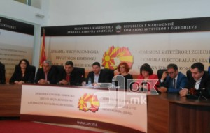 ДИК го повика на распит ИО од Центар за гласање без потпис во Избирачкиот список