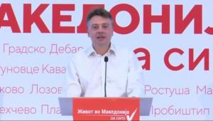 Петре Шилегов нов градоначалник на Скопје