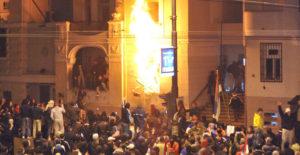 Американската амбасада во Белград  Тешко е да се поверува дека за палење на амбасадата никој не доби казна затвор
