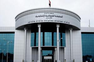 irachkiot-vrhoven-sud-go-proglasi-kurdskiot-referendum-za-neustaven
