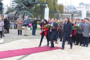 Општина Кисела Вода го одбележа Денот на ослободувањето на Скопје