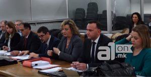 Судењето за  Тарифа  ќе продолжи на 1  март