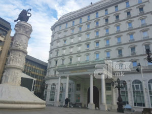 ВМРО ДПМНЕ бира нови членови на Извршниот комитет