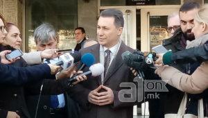 Судењето на Груевски  Јанакиески и Пешевски одложено  бараа снимање на процесот