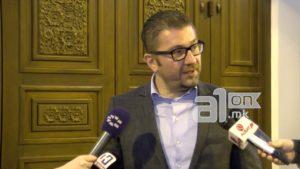 ВО ЖИВО  Изјава на Мицкоски по Централниот комитет на ВМРО ДПМНЕ