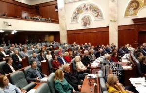ВМРО ДПМНЕ  Власта мора да се вразуми и да го почитува Деловникот