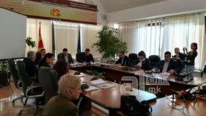 Онлајн петиција за оставка на ДИК