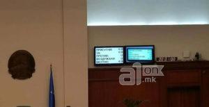 ВМРО ДПМНЕ  Собранието без опозиција донесе неуставен закон за двојазичност