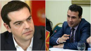 Грција очекува напредок во изнаоѓање на решение на средбата Заев Ципрас