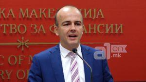 ВО ЖИВО  Прес конференција на Тевдовски за издавањето на еврообврзницата