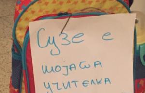 Меѓаши   Родители се жалат на несоодветниот третман од скопска градинка врз децата и нивната воспитувачка