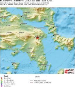 Земјотрес ја потресе Атина