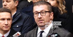 Мицкоски  ВМРО ДПМНЕ ќе учествува на седницата за Законот за јазици и бара амандманска расправа