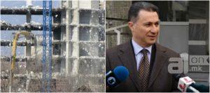 Груевски утре  наместо на судење  ќе може во судот да ги слуша бомбите за уривањето на  Космос