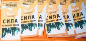 КСС најави протест  Владата ги кани на средба