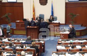 ВМРО ДПМНЕ  Насилно носење на Законот за јазици може да ја втурне државата во уште поголема криза