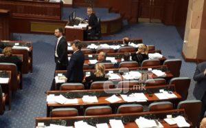 ВМРО ДПМНЕ  Амандманите имаат за цел усогласување на Законот за јазици со Уставот