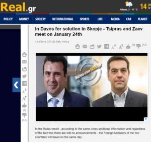 Грчки медиуми  Заев и Ципрас на 24  јануари ќе имаат средба во Давос